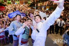 Chongqing-Meet4