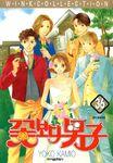 Hana-Korean36