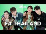 F4 Thailand x Mint