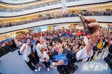 Guangzhou-Meet1