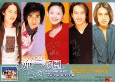 MG-poster2