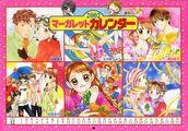 Calendar-2002