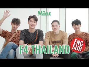 F4 Thailand x Mint (Interview)