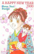 Furoku-postcard2