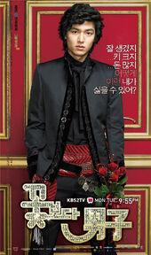 Jun-pyo-poster