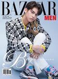 Harpers-Bazaar2
