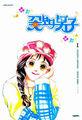 Ko-novel1