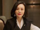 Dao Ming Feng (2018)