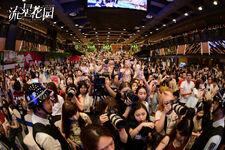 Chongqing-Meet2