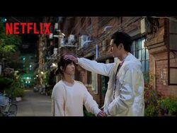 Meteor Garden 2018 Trailer (Netflix)