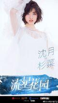 SinaWeibo2