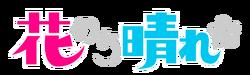 Season-2-logo.png