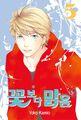 Season2-Korean5