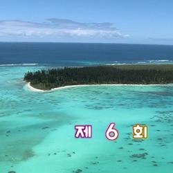 Episode 6 (Korean drama)