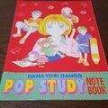 Pop-Study-Notebook