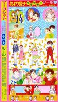 Furoku-stickers