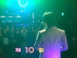 Episode 10 (Korean drama)