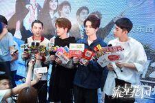 Guangzhou-Meet7