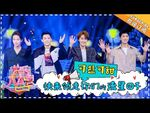 F4 - Happy Camp (August 11, 2018)