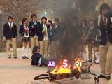 Episode 5 (Korean drama)
