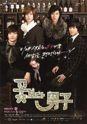 BOF-poster