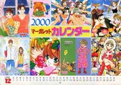 Calendar-2000