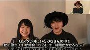 Hana Yori Dango The Musical - Amesuta conference