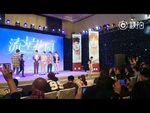 Meteor Garden 2018 Weibo - November 9, 2017 press conference (2)