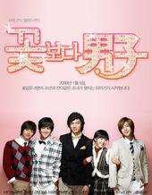 BOF-poster2