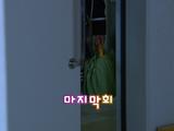 Episode 25 (Korean drama)