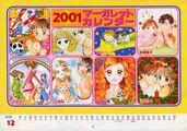 Calendar-2001