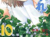 Boys Over Flowers Season 2 10
