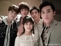 Shen-Yue-F4-conference