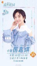 LJQ-poster2