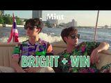 Bright & Win x Mint