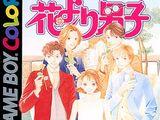 Hana Yori Dango: Another Love Story