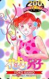 Telephone-card12