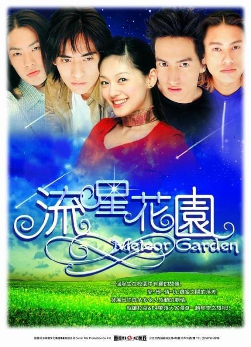 Meteor Garden Boys Over Flowers Wiki Fandom