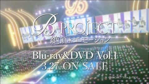 「B-PROJECT~絶頂*エモーション~」Blu-ray&DVD Vol.1 発売告知CM|2019.3
