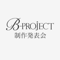 B-PROJECT Production Presentation Icon.png