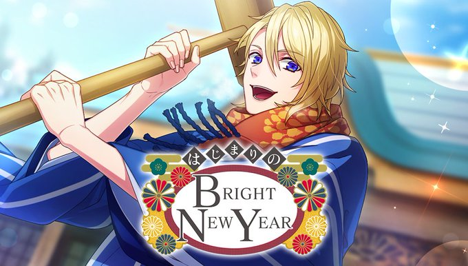 Start of a BRIGHT NEW YEAR Banner.png