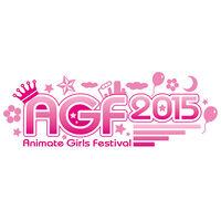 AGF 2015 Icon.jpg