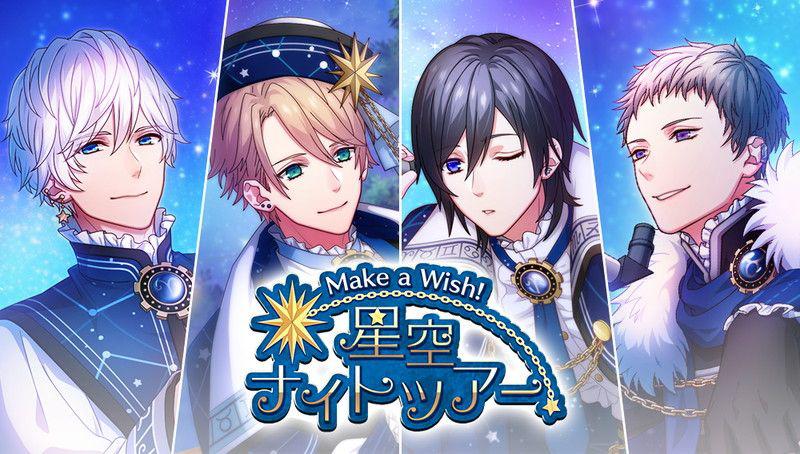 Make a Wish! Hoshizora Night Tour Story