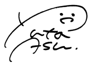 Ashu Yuta Sign