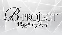 Prologue CG.png