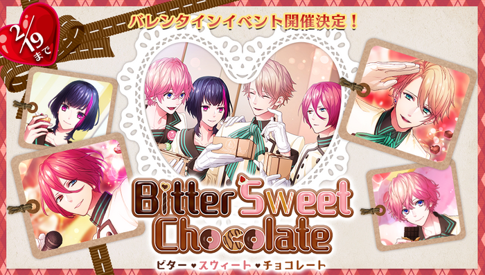 Bitter Sweet Chocolate Banner.png