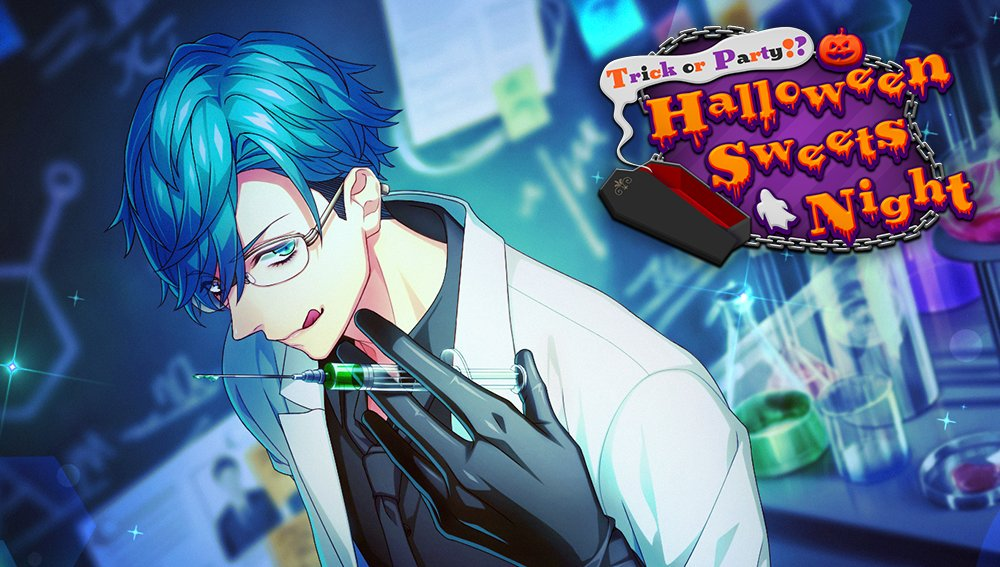 Trick or Party!? Halloween Sweets Night Story