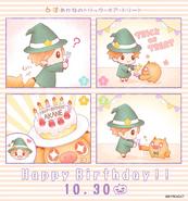 Akane Birthday 2020