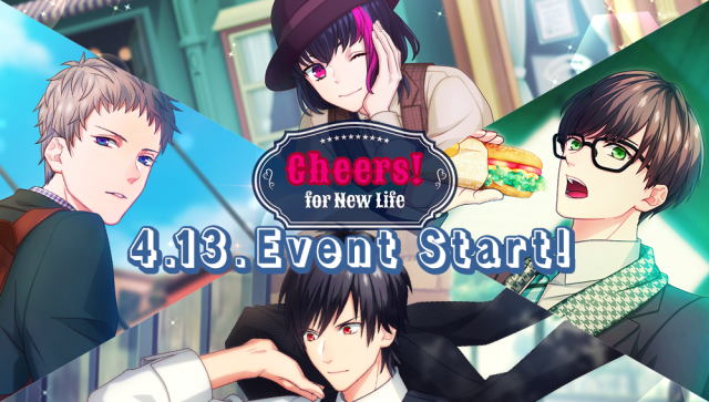 Cheers! for New Life Banner.png