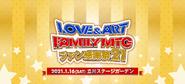 LOVE&ART FAMILY MTG Fan Thanksgiving 21 Banner